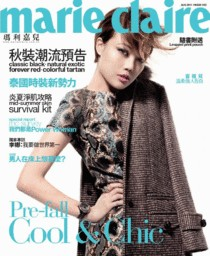 Marie Claire 瑪利嘉兒 Issue 251 08/2011