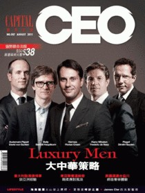 Capital CEO 資本才俊 + Capital Entrepreneur 資本企業家 No. 87 08/2011