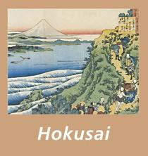 Hokusai 法文版