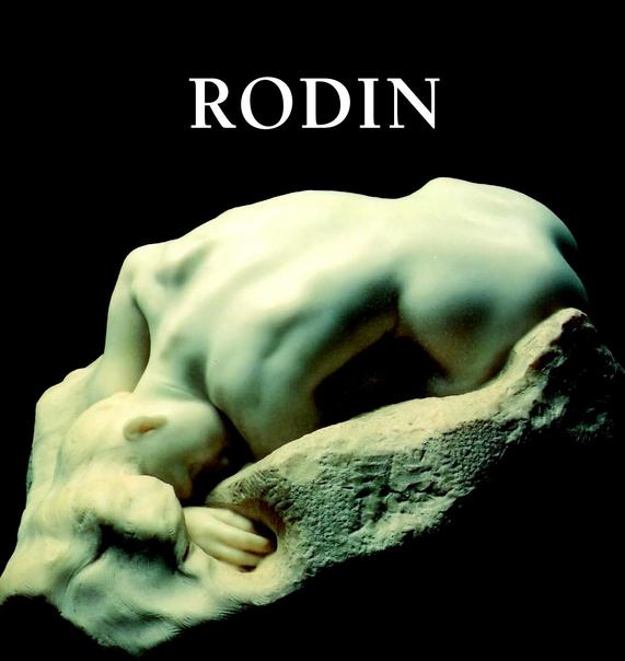 Rodin 英文版