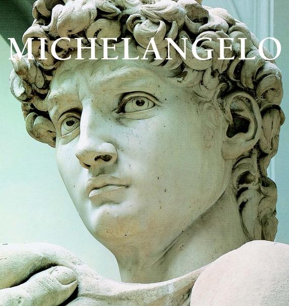 Michelangelo 英文版
