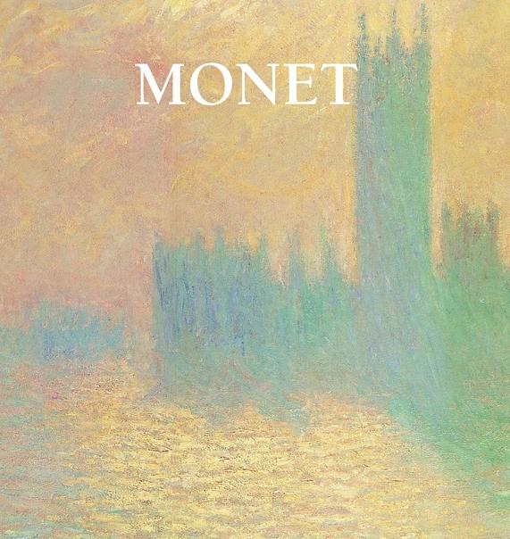Monet 西班牙文版