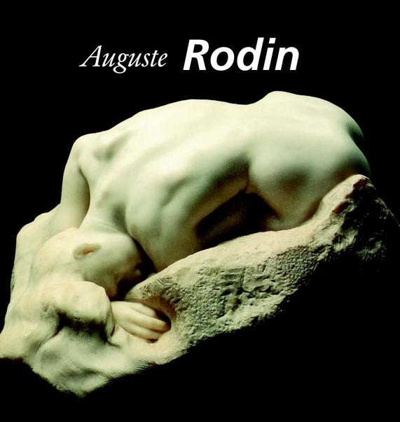 Auguste Rodin 德文版