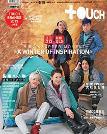 東TOUCH Issue 965 加強精華版 26/11/2013