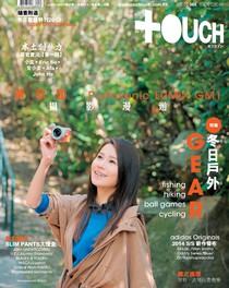 東TOUCH Issue 966 加強精華版 03/12/2013
