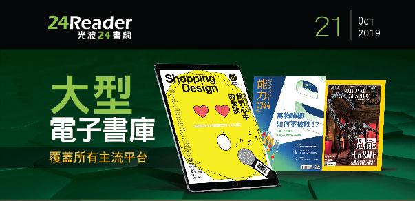 《Shopping Design 設計採買誌》我們心中的愛歌,獻給華語流行音樂的情書