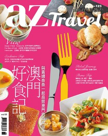 azTravel Issue 123 06/2013