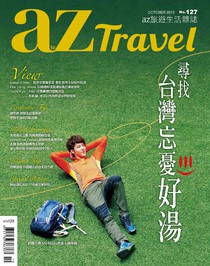 azTravel Issue 127 10/2013