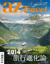 azTravel Issue 130 01/2014