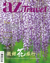 azTravel Issue 131 02/2014