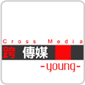 Cross Media Young(已停刊)
